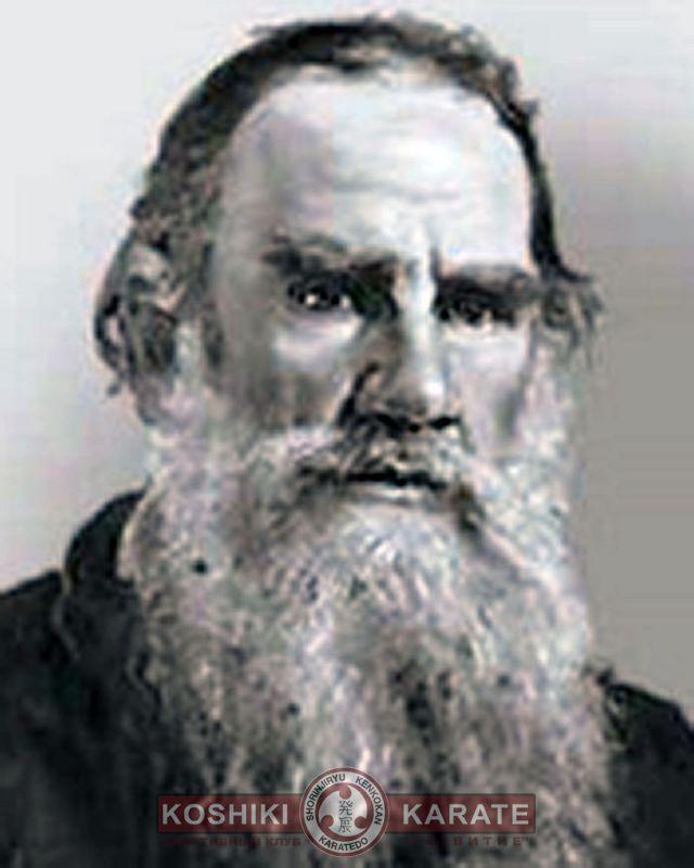 Лев Толстой о христианстве